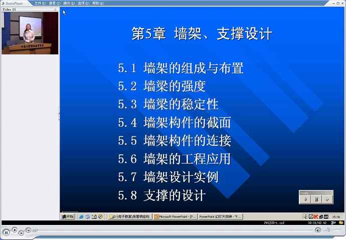 中南大学钢结构课程设计施工图