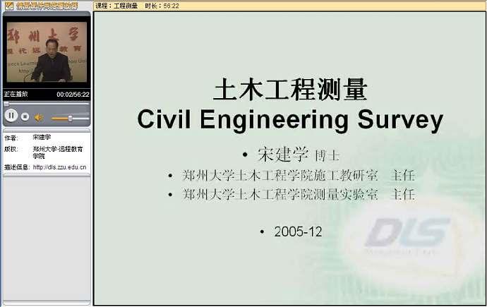 郑州大学土木工程排名