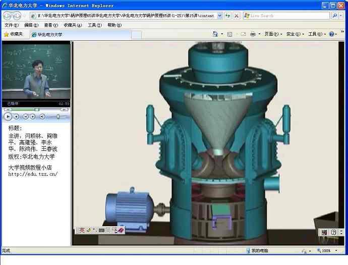电厂蒸汽锅炉结构