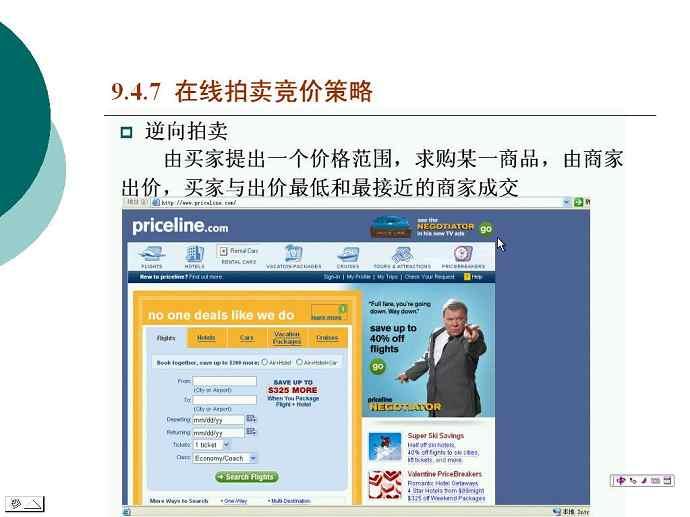 24讲 武汉大学