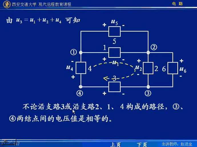 电路 电路图 电子 屏幕截图 软件窗口截图 原理图 690_517