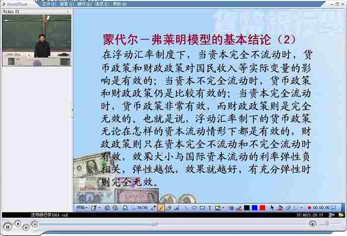 无盘服务器安装教程_货币银行学视频教程 33讲 南开大学 精品课程 容量共20.5G