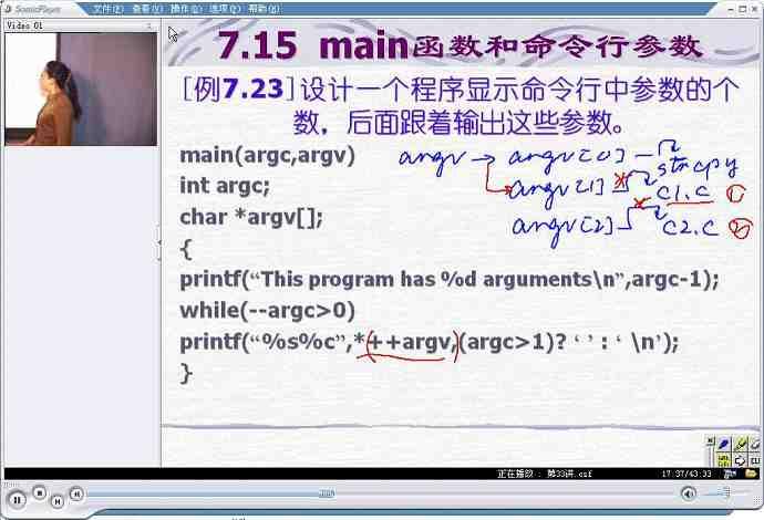 编程视频教程_pascal语言自学_pascal语言视频教程