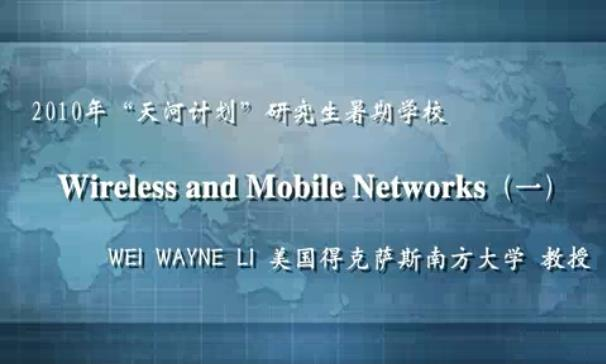 Wireless and Mobile Networks视频教程 31讲
